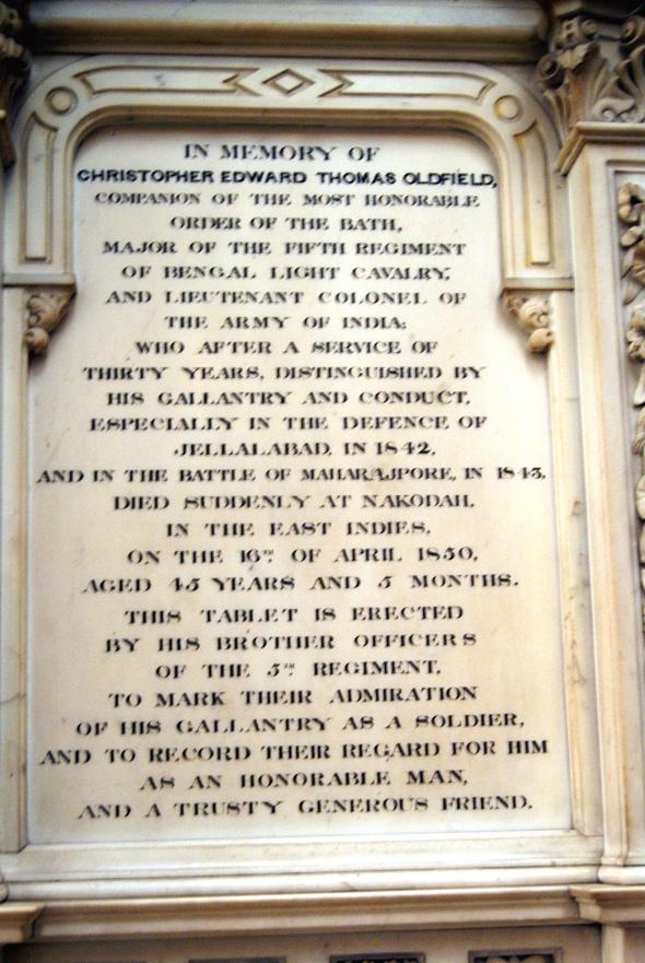 Christopher Edward Thomas Oldfield